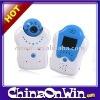 1.5 Inch Wireless Baby Monitor