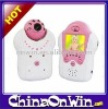 1.5 Inch Wireless Baby Monitor
