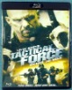 10 pcs/lot paypal drop shipping Tactical Force