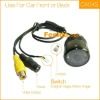 120 degree Car Rear/Front View Color Night Vision IR Camera ( FD-CAM-04S)