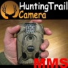 12mp digital hunting camera with MMS function