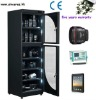 155L Super Electronic Drying Cabinet