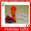 1x loudspeaker horn stand holder for Iphone accessories with speaker amplifier of lots of color