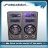 2.0 active professional audio speaker led light 8 inch speaker