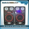 2.0 active professional stage amplifier hifi speaker system