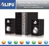 2.1 Multimedia speaker with R.C(SP2231)