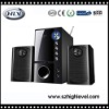 2.1CH Home Theater/Computer Speaker with USB/SD/FM