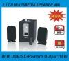2.1ch speaker