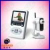 2.4GHZ Baby Monitor Wireless cctv kit W241D1