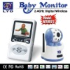 2.4Ghz Digital Wireless Baby Monitor