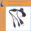 2 in 1 Cable For PSP 1000 / 2000