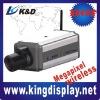 2 megapixel cmos ip camera