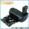 2011 Hot sell digital battery grip for canon 5D MK II BG-E6