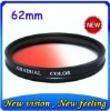 2011 New arrival 62mm ZOMEI Graduated Filter