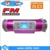 2011 new Design mini 2.0 stereo speaker with USB SD FM