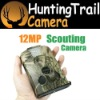2011 new  Wildview digital trail video camera