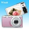 "2012 new cheap gift still digital camera, Digital Sensor: 1/2.5'' COMS Sensor 12.0 Mega pixel 2.7"" TFT LCD 8zoom"
