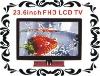 """23.6"""" LCD TV"""