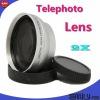 2X Telephoto Lens