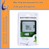 3800MAH battery pack for WII fit