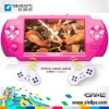 4.3 inch video game player,AV-IN,AV-OUT mp5 game,handheld game console