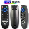 4 in 1 Mini TV Remote Control