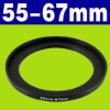 55mm-67mm Step Up Filter Ring