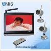 7 inch Wireless Baby Monitor