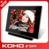 8 inch weather station supported digital photo frame