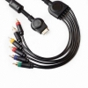 A/V game cable