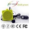 Axue 8168 MP3 green teacher amplifier