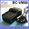 BC-VM50 Battery Charger For Sony NP-FM50 NP-FM70