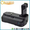 BG-E2N battery handle grip for Canon EOS 20D/30D/40D/50D