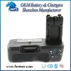 Battery grip for BM-SON A550/A500