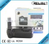 Battery grip holder for Nikon D80 D90 MB-D90