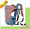 """Becute"" Baby Carrier Trying to Make NO.1 Brand in Made-in-China.com!"