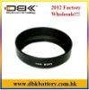 Brand New ALC-SH0006 Lens Hood For NIKON AF-S DX 16-85mm f/3.5-5.6G VR