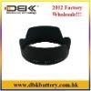 Brand New HB-32 Lens Hood For NIKON BRAND FLOWER PETAL LENS HOOD HB-32 FOR AF-S DX 18-70 ZOOM