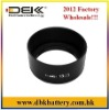 Brand New HB-33 Lens Hood For Nikon AF-S DX 18-55mm f/3.5-5.6G ED II Lens