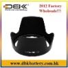Brand New HB-35 Lens Hood For Nikon 18-200/3.5-5.6G VR&II Lens Hood Cap HB-35