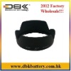 Brand New HB-45 Lens Hood For Nikon AF-S DX 18-55mm f/3.5-5.6G VR