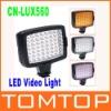 CN-LUX560 LED Video Light  for Camera DV Camcorder Photo  Lighting 5400K