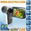 Camcorder Video