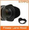 Camera Flower Shape Lens Hood