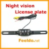 Car license plate Rearview Night Vision Camera with scale (FD-CAM-CA08K)
