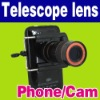 Cell Phone Digital Camera Binoculars Optical Zoom Lens