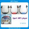 Cheap Sport mp3