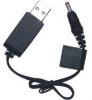 Cheapest mobile radio speaker (MH-42B)
