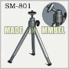 Copper Tube Tripod(sm-801)