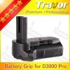 D40X battery grip for Nikon DSLR Cameras